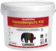 Caparol Capatect AmphiSilan-Fassadenputz K15 готовая к применению структурная штукатурка