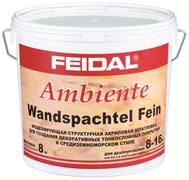 Feidal Ambiente Wandspachtel Fein моделирующая структурная акриловая шпатлевка