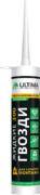 Ultima 300 ремонтно-монтажный клей универсальный жидкие гвозди
