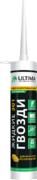 Ultima 301 ремонтно-монтажный клей универсальный жидкие гвозди