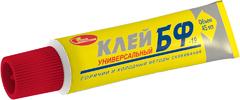 Новбытхим БФ-19 клей горячий и холодный метод склеивания