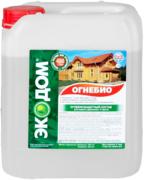 Экодом Огнебио огнебиозащитный пропиточный состав для защиты древесины