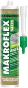 Макрофлекс MF170 Bio Line жидкие гвозди без растворителей ультрабыстрый