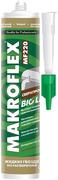 Макрофлекс MF220 Bio Line жидкие гвозди без растворителей монтажный клей