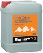 Alpa Element P-2 грунтовка акриловая влагостойкая