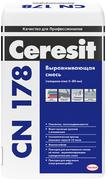Ceresit CN 178 выравнивающая смесь