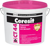 Ceresit CT 44 краска акриловая для фасадов