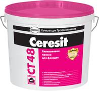 Ceresit CT 48 краска силиконовая для фасадов