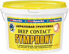Финкраска Симфония Deep Contact акриловая грунтовка с кварцевым наполнителем