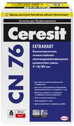 Ceresit CN 76 самовыравнивающаяся смесь высокопрочная