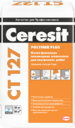 Ceresit CT 127 Polymer Plus шпатлевка финишная полимерная для внутренних работ