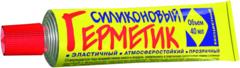 Новбытхим силиконовый герметик эластичный атмосферостойкий прозрачный