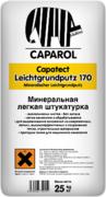 Caparol Capatect Leichgrundputz 170 минеральная легкая штукатурка