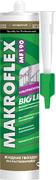 Макрофлекс MF190 Bio Line жидкие гвозди без растворителей сверхсильный монтажный клей