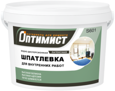 Оптимист S 601 водно-дисперсионная латексная шпатлевка для внутренних работ