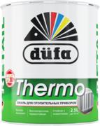 Dufa Retail Thermo эмаль для отопительных приборов