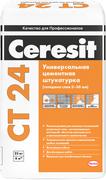 Ceresit CT 24 штукатурка для ячеистого бетона
