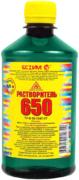 Ясхим Р-650 растворитель