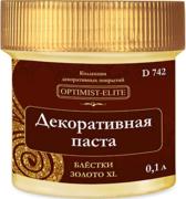 Оптимист Элит D 742 Блестки декоративная паста