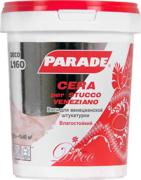 Parade L160 Cera per Stucco Veneziano воск для венецианской штукатурки
