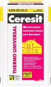 Ceresit Thermo Universal штукатурно-клеевая смесь