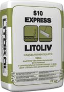 Литокол Litoliv S10 Express самовыравнивающаяся смесь для пола