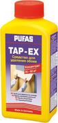 Пуфас Tap-Ex средство для удаления обоев