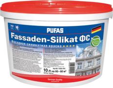 Пуфас Fassaden-Silikat ФС фасадная силикатная краска
