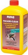 Пуфас Facade-Clean удалитель солей и нитратных выделений глубокого действия