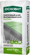 Основит Мастпликс AC 12 T плиточный клей выравнивающий
