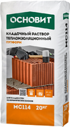 Основит Путформ MC 114 кладочный раствор теплоизоляционный