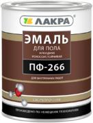 Лакра ПФ-266 эмаль для пола алкидная износоустойчивая сверхпрочная
