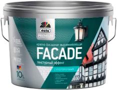 Dufa Premium Facade краска фасадная выравнивающая суперпрочная