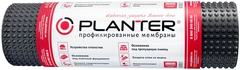 Технониколь Planter Standard профилированная мембрана