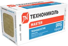 Технониколь Master Техноакустик каменная вата