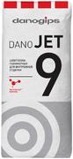Danogips Dano Jet 9 шпатлевка полимерная для внутренней отделки