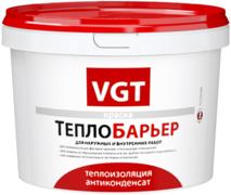 ВГТ ВД-АК-1180 ТеплоБарьер краска по металлу теплоизоляционная