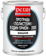 Петри Полистейн в Один Прием - 2000 полиуретановый цветной лак протрава