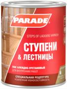 Parade L15 Ступени & Лестницы лак алкидно-уретановый