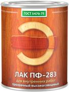 Эмпилс ПФ-283 лак прозрачный