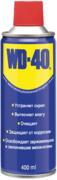 WD-40 многофункциональный продукт средство универсальное