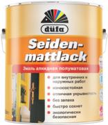 Dufa Seidenmattlack эмаль полуматовая