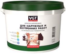 ВГТ ВД-АК-1180 краска акриловая для наружных и внутренних работ