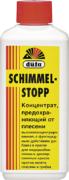 Dufa Schimmelstop концентрат предохраняющий от плесени