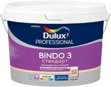 Dulux Professional Bindo 3 Стандарт краска для стен и потолков