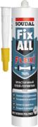 Soudal Fix All Flexi эластичный гибридный клей-герметик