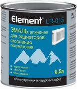 Alpa Element LR-015 эмаль алкидная для радиаторов отопления сверхпрочная