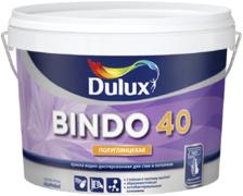 Dulux Professional Bindo 40 водно-дисперсионная краска для стен и потолков
