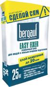 Bergauf Easy Fixer усиленный клей для людей с любым уровнем подготовки