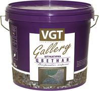 ВГТ Gallery Цветная декоративная штукатурка для наружных и внутренних работ